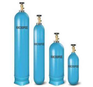 Кислород газообразный (10л/40л)
