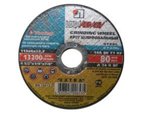 Круг обдирочный 150х6x22.2 мм для металла ЛУГА