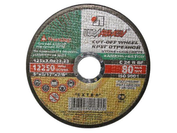 Круг отрезной 115х2,5x22.2 мм для камня ЛУГА